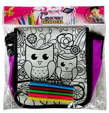 Пеналы и сумки-раскраски. Совята Color Kit