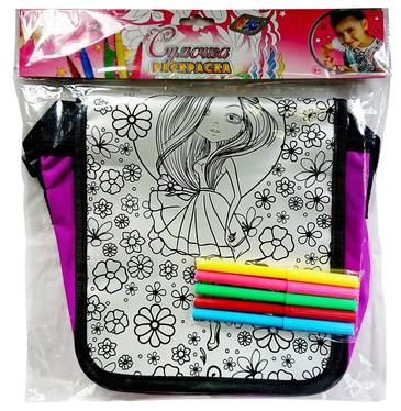 Пеналы и сумки-раскраски. Красотка Color Kit