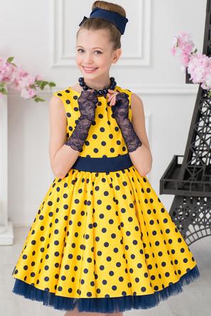 Платье Стиляги Красавушка