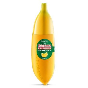 Смягчающий крем для рук с ароматом банана BioAqua