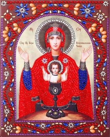 Икона с фигурными стразами. Образ Пресвятой Богородицы Неупиваемая Чаша  Color Kit